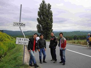 200808i37